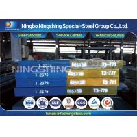 China DIN 1.2379 Mould Steel / Alloy Tool Steel Flat Bar Oxidation Resistance on sale