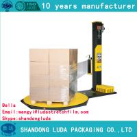 China China Pallet Casting PE Stretch Film pallet wrap film wholesale