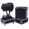China Performance Event Aluminum Storage Cases Movable Light Flight Case wholesale