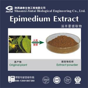 China pure 5% 10% 20% 50% 60% 70% 98% natural icariin wholesale