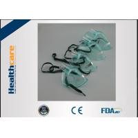 China Disposable Medical Consumables Nebulizer Mask With Oxygen Tube For Adult And Children wholesale