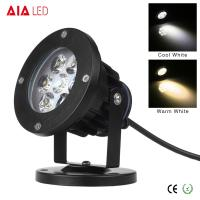 China Adjustable waterproof small size 7W IP65 LED garden light with spike for lawn wholesale