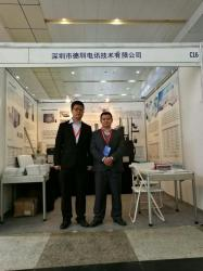 Shenzhen Dezhen Telecommunication Technology Co.,Ltd