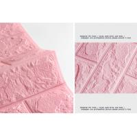 China Pink Colour 25kg/cbm 3D Foam Wall Stickers CE certification on sale