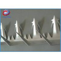 Buy cheap Stainless Steel Hot Dipped Galvanized Wall Security Spikes For Construction from wholesalers