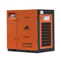 China Chinese Supplier of Screw Air Compressor 18.5kw/25hp wholesale