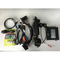 China 360 View Car Camera System Car Monitoring Reversing System Panoramic All round wholesale