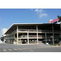 China Hot Rolled Steel Frame Commercial Building Q235B / Q355B Parking Building Shed wholesale