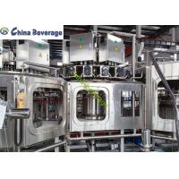 China PLC Touch Screen Milk Filling Machine Fully Automatic Pneumatic Electric Driven wholesale