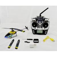 China 2013 New model 2.4G 6ch rc helicopter with 3D flight wholesale