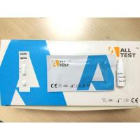 High qualified and sensitivity Giardia lamblia Rapid Test Cassette