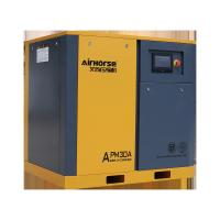 China 37kw 50HP Servo Motor Variable Frequency Oil Less Screw Air Compressor wholesale