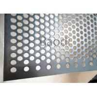 China Round Hole Perforated Steel Sheet 1m X 2m For Chemical Filter Screen wholesale