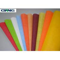 China Breathable PP Spunbond Non Woven Fabric Soft Non Woven Cleaning Cloth wholesale