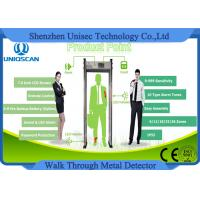 China Body Scanner Lightweight Walk Through Metal Detector Archway With 7.0 Inch Screen wholesale