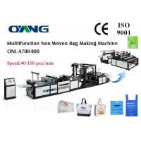 China CE Approval PP Non Woven Bag Making Machine wholesale