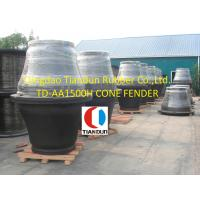 China Marine Floating Super Cone Fender Anti-rust High Density Polyethylene Pads wholesale