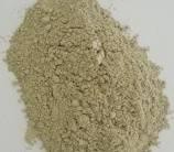 China grade 42.5 Rapid-setting CSA Cement on sale