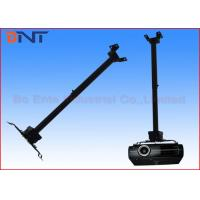 China Lecture Hall Universal Projector Ceiling Mount Kit Round Pipe Shape on sale