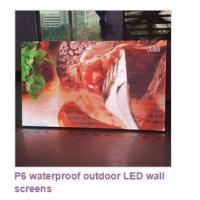 China Outdoor P6 High Brightness LED Display Video Wall Screen 14-16 Bit Grey Scale wholesale