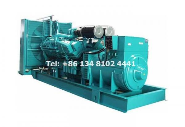 Quality 1650KVA 50Hz Cummins Diesel Power Generator for sale