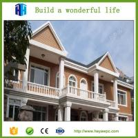 China Anti - termite wood plastic composite wall panel Chinese supplier wholesale