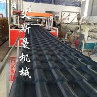Plastic Roof Tile Images