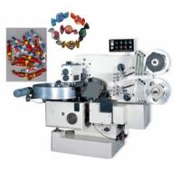 China chewing gum & gummy candy wrapping machine ALD-250X (Upgraded) wholesale