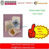 China packaging machines sugar paper bag wholesale
