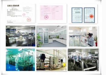SuZhou FuLu Biotech Co.,Ltd