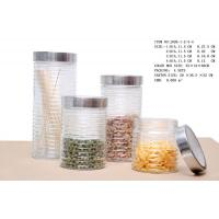 China wholesale glass jars with metal lids wholesale
