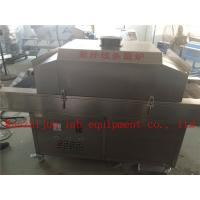 China SUS 304 Stainless Steel  Tunnel Uv  Sterilizer /  Cereals Uv  Sterilizer / Uv Sterilizing Machine for Herbs wholesale
