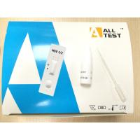 China Lateral Flow Immunochromatographic Assays HSV 1/2 IgG Rapid Test Cassette For Serum Or Plasma wholesale