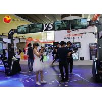 Buy cheap High Revenue Shooting Vr Walking Platform For Shopping Mall / Park from wholesalers