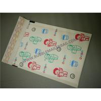 China Cute Patterned Bubble Mailers , 260x350 #A4-2VD Ppadded Bubble Bags wholesale