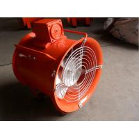 China SFT-200 Mobile Axial Flow Fan wholesale