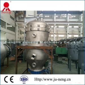 China フルクトース/オイルの処理のための縦のタイプ圧力葉の産業ろ過システム wholesale
