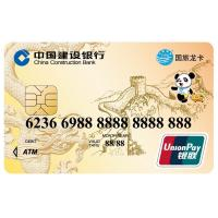 China Debit UnionPay Card / UnionPay Dual-interface IC Card with leading OS wholesale