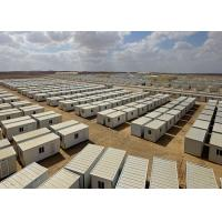 China High Efficiency Flat Pack Portable Storage Containers As Large Disaster Shelters wholesale