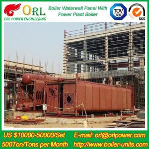 Buy cheap Painéis de parede ASTM da água da caldeira da biomassa para a indústria metalúrgica da caldeira do petróleo de 230M from wholesalers