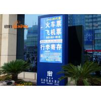 China 3G WIFI Outdoor Advertising LCD Digital Signage Sunlight Viewable 65 Inch wholesale