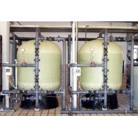 China Mineral / Pure Water Reverse Osmosis Water Softener with Installation Service on sale