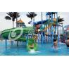 China Jeux de parc d'attractions avec le grand équipement de terrain de jeu d'Aqua de fibre de verre pour le parc aquatique wholesale