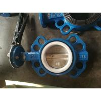 China 6 Inch Cast Steel Butterfly Valve , High Performance Butterfly Valves wholesale