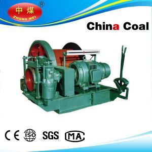 China JK series mine lifting winch from china coal wholesale
