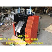 China Para yarn and waste clothes chopping machine 160 type wholesale