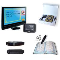 China Islamic Tajweed Digital Quran Pen Reader With 22 Translation Languages, 8GB Memory on sale