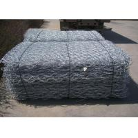 Buy cheap Hexagonal PVC Coated Gabion Baskets With Hole Size 80×100mm 100×120mm from wholesalers