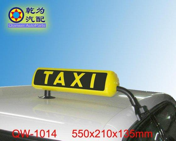 Advertising In Taxi Images