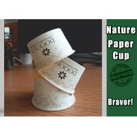 China Storage Container White Paper Ice Cream Cups With Lids Various Sizes wholesale